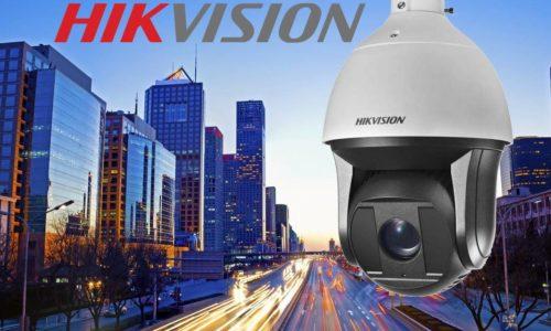 hikvision-kougar-solutions