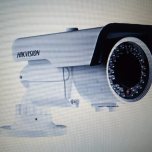 700 TVL Vari-focal IR Bullet Camera