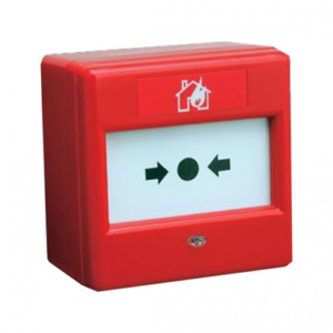 CBG370 - Intelligent Addressable Fire Alarm System Callpoint Intelligent Addressable Surface Flushed call point Intelligent addressable systems