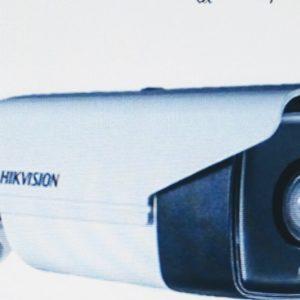 DS-2CE16D0T-IT5 HD1080P EXIR Bullet Camera